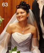 Свадебные платья 2005